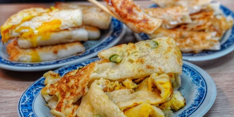 【台南美食】永康超人氣傳統早餐店 天天都在排隊 古早味粉漿蛋餅/蘿蔔糕才20元 - 豆漿嫂豆漿店