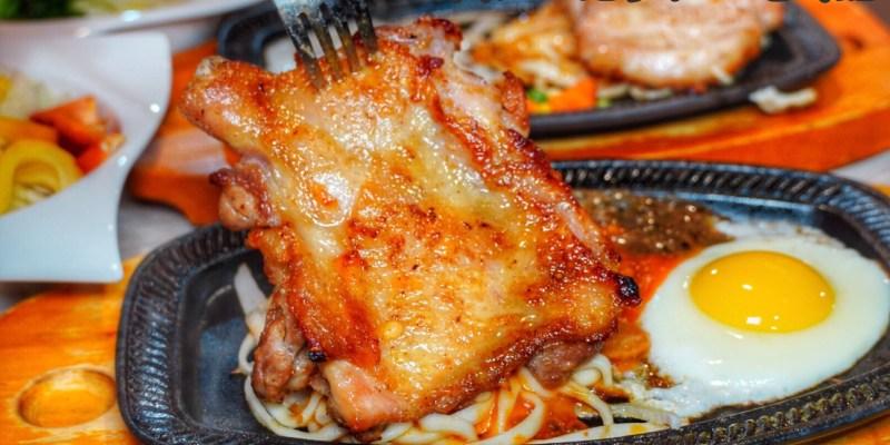 【台南吃到飽】牛排+自助吧 只要180元就有沙拉吧吃到飽!走平價路線cp值很高 - 雅客牛排|台南美食