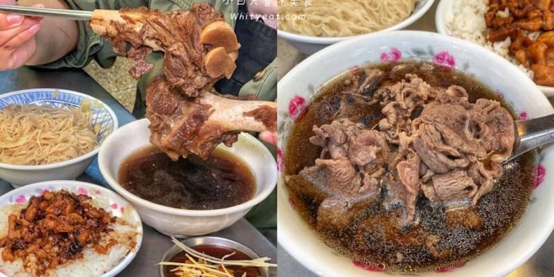 【台南美食】歸仁市場必吃50年羊肉老店 肉給很多還能免費加湯!乾拌麵內行人必點 - 施家羊肉