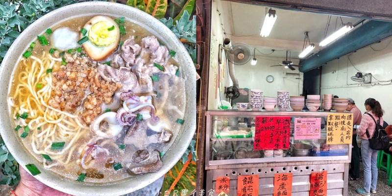 【台南中西區】水仙宮市場超人氣「麵條王海產麵」一碗60元料多澎湃生意好到爆!台南必吃的隱藏版美味