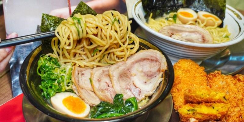 【嘉義美食】全台首家「元町家橫濱家系拉麵」就在嘉義耐斯廣場B1 - 日式豚骨拉麵專門店 嘉義拉麵