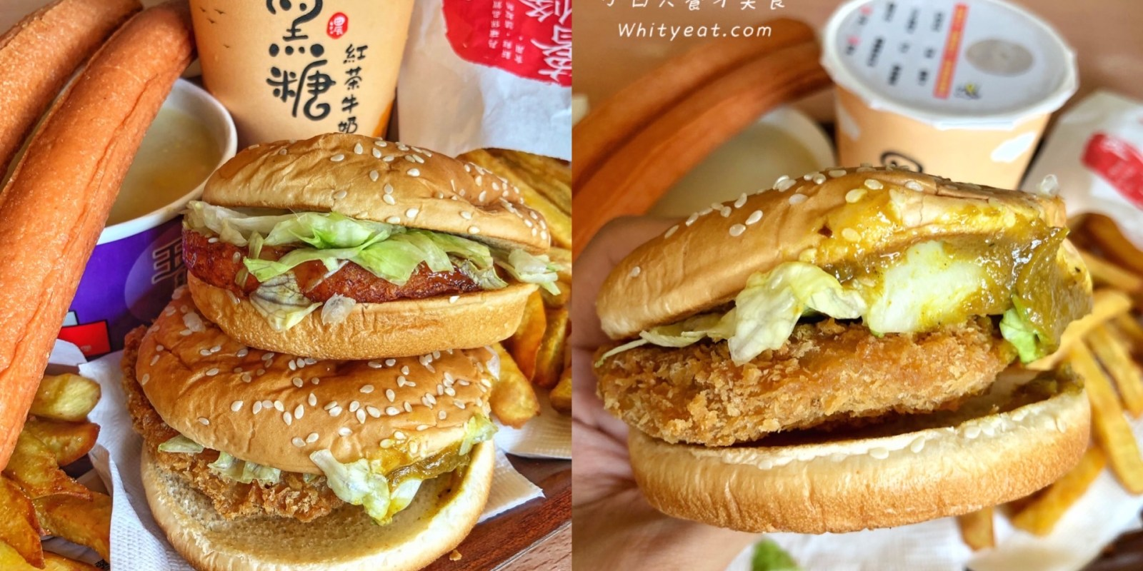 【丹丹漢堡】新推出「來嗑飽專薯套餐4件組」限時特價99元起就能吃到!還有新品黑糖紅茶牛奶 內文附2020新菜單及優惠