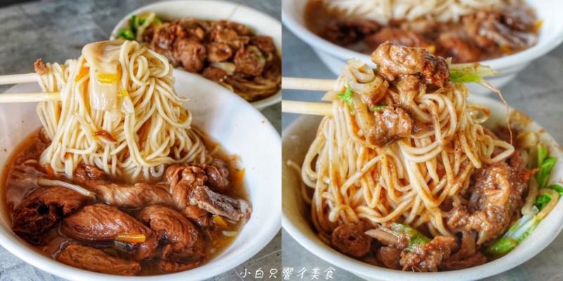 【台南美食】永康早市無名素食 必點麻醬乾麵!!! 原來素食也可以這麼好吃?