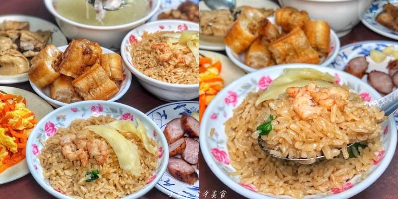 【台南美食】不在和緯路上的「和緯蝦仁飯」在地台南人的早餐!蝦仁飯+乾油條必吃組合 - 台南蝦仁飯 台南北區