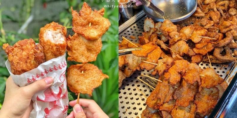 【台南美食】 阿珍炸雞 一週只賣兩天的超狂炸雞店!出爐秒殺等級 在地人都吃這個當早餐