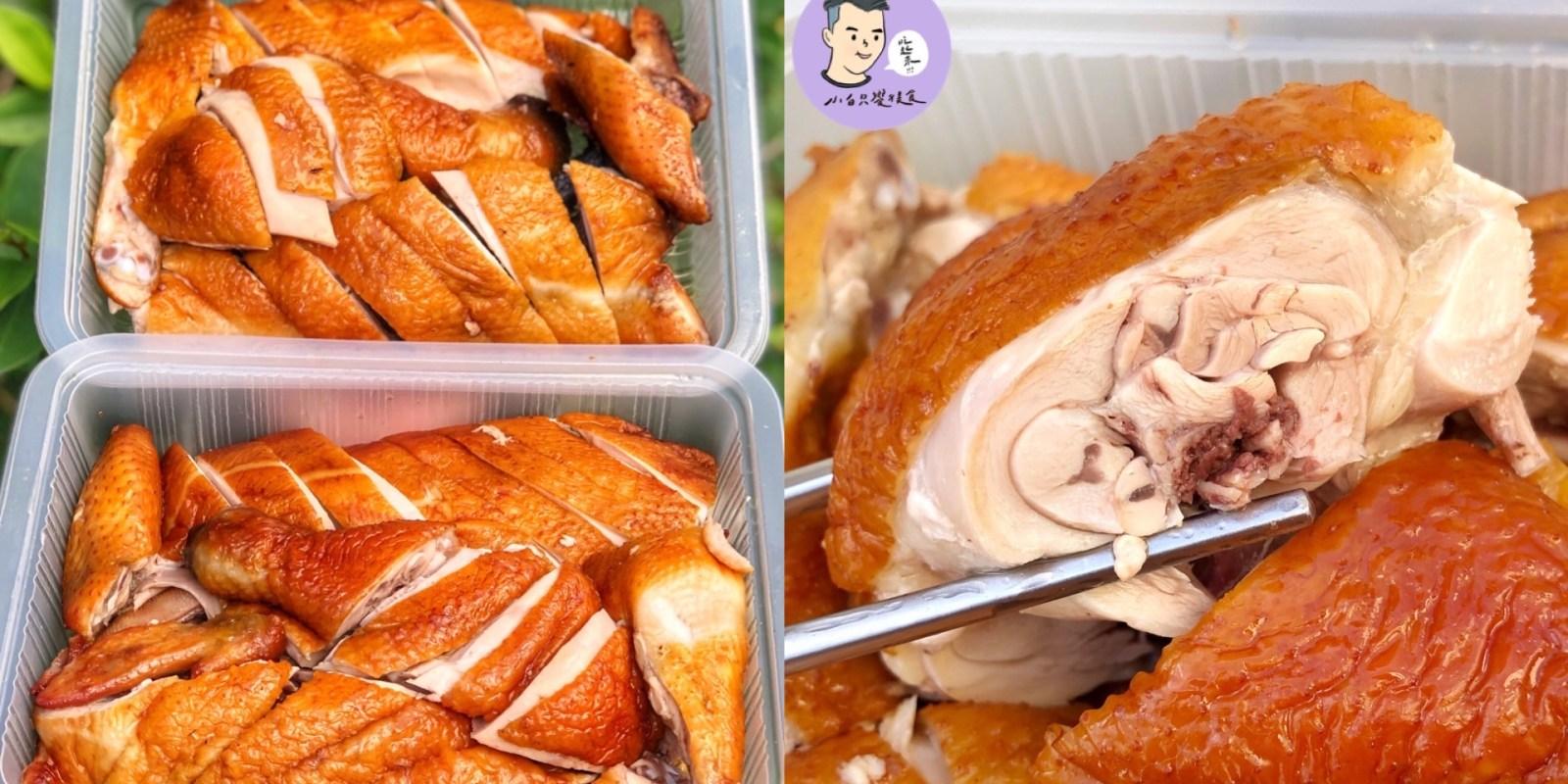 【台南美食】王記好吃雞肉 台南最狂排隊雞肉店!便當2小時限量秒殺 天天都在排隊生意好到爆