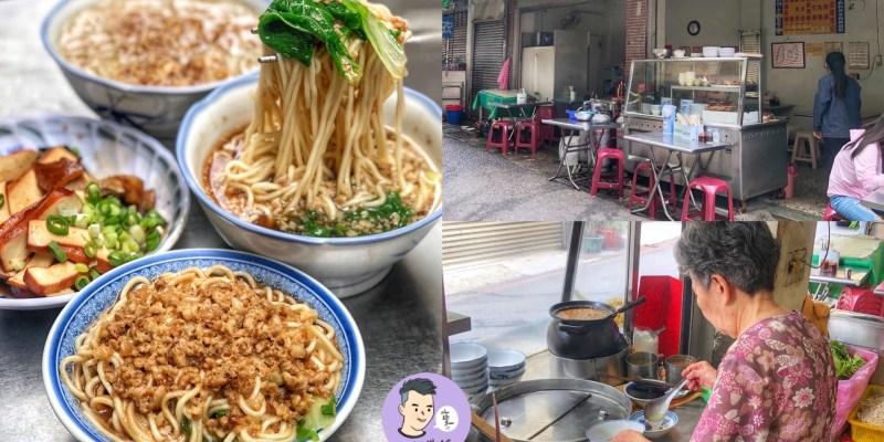 【台南美食】超過70年的阿嬤麵店就隱藏在巷弄中!每碗35元起內行人都吃這間 - 明月麵店|大觀音亭