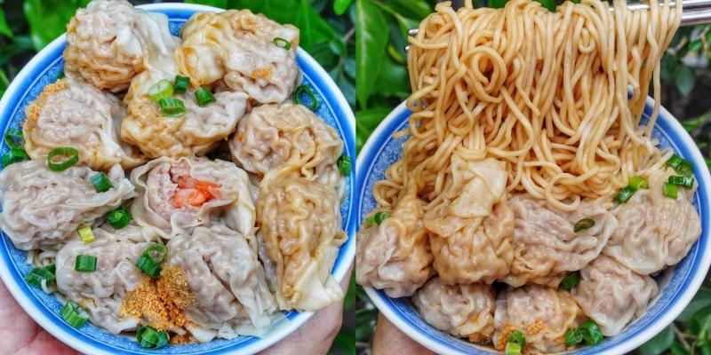 【台南美食】台南最大顆餛飩就是這家!足足有50元硬幣大 整碗滿滿雲吞好欠吃 - 滿點大雲吞