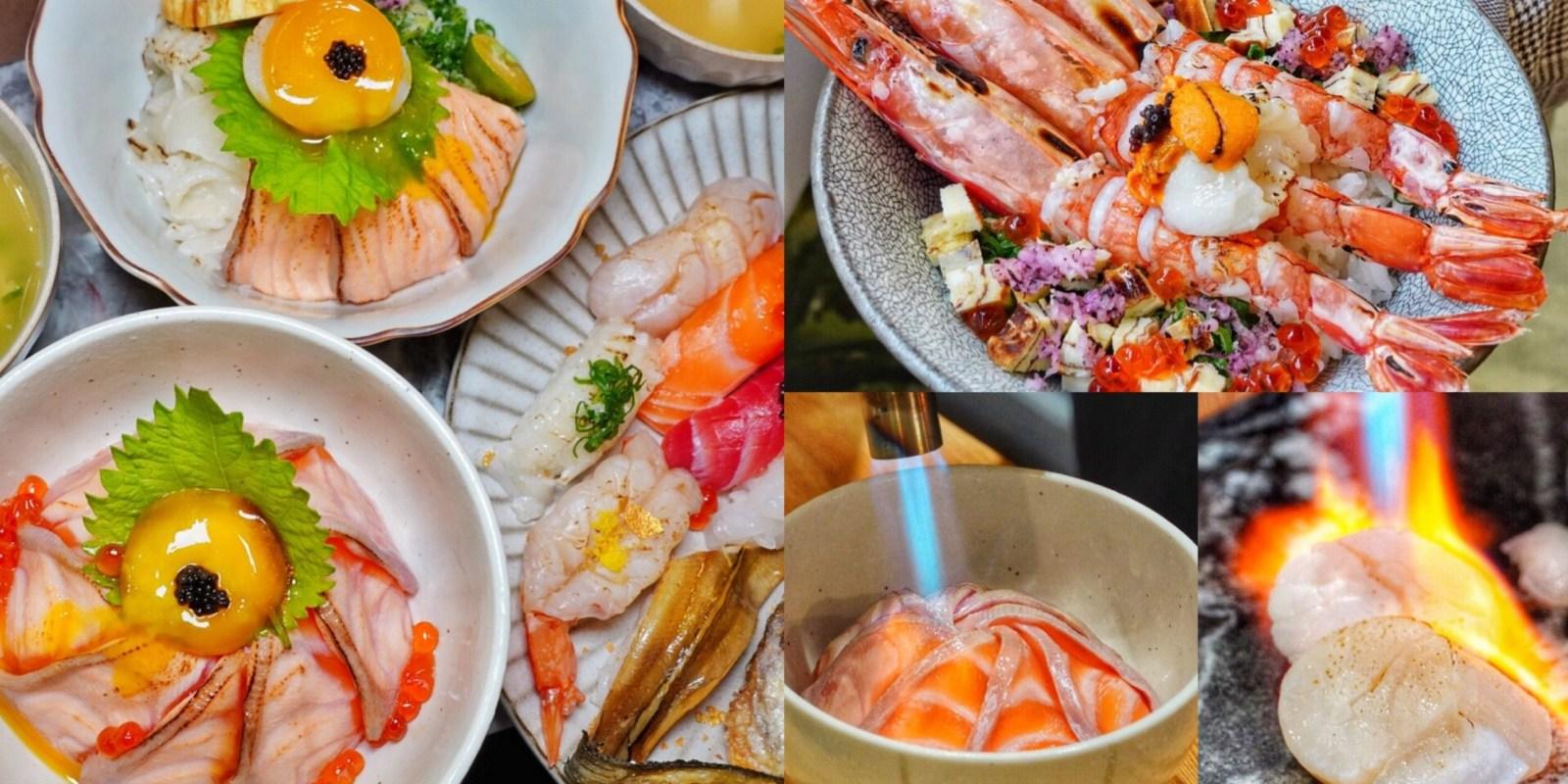 【台南美食】金禾kimho 台南日式料理!專賣海鮮丼飯/炙燒鮭魚/刺身/握壽司 炸雞也是超強必吃啊