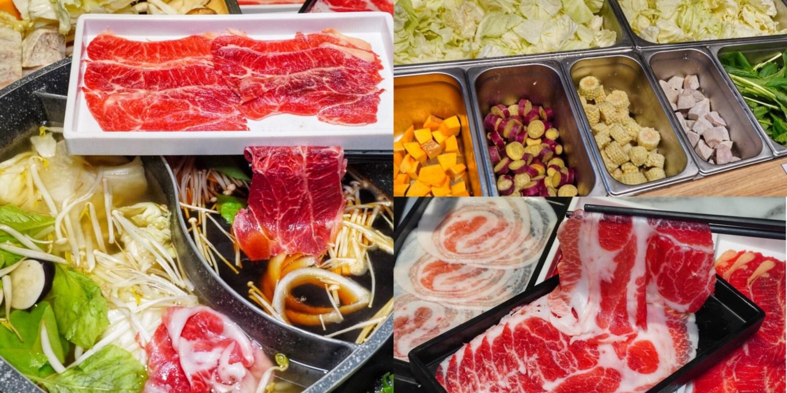 台南月季壽喜燒鍋物吃到飽!299元六種肉品/蔬菜自助吧/牛丼/打拋豬/冰淇淋飲料 無限量供應