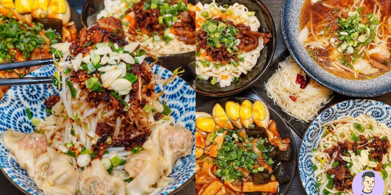 【高雄美食】西安風味美食館 旗山也有道地陝西風味麵店!大推油潑麵+酸辣土豆絲