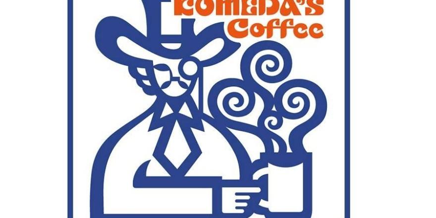 【菜單】客美多咖啡菜單 2021年最新價目表 客美多咖啡 Komeda's Coffee