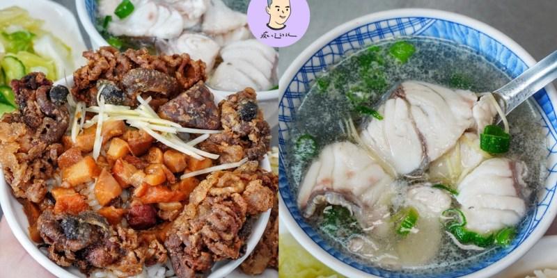 【台南美食】在地人都吃這間「鱸魚湯+炸虱目魚腸」透早限定的隱藏版早餐!! 晚來就吃不到了 - 永大魚肚湯