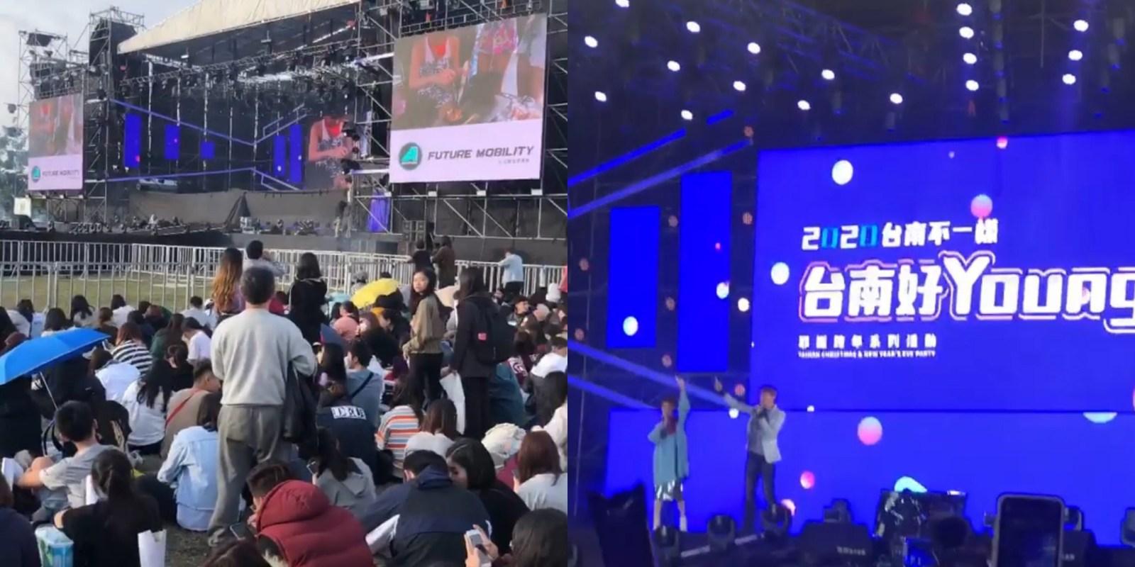 台南2021好Young耶誕跨年 首波卡司陣容公布!有田馥甄、周興哲 共7場活動場次內容 也有12/31跨年演唱會