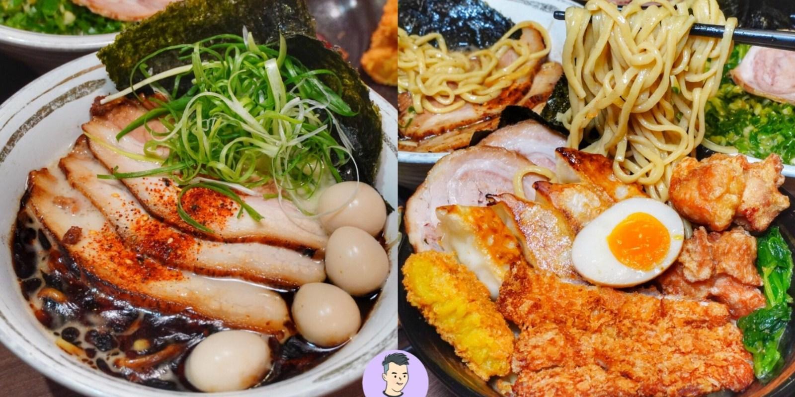 【嘉義拉麵】元町家 橫濱家系拉麵 只賣三個月的「黑蒜五花豚拉麵」期間限定款!這家竟可以免費加湯喝到飽