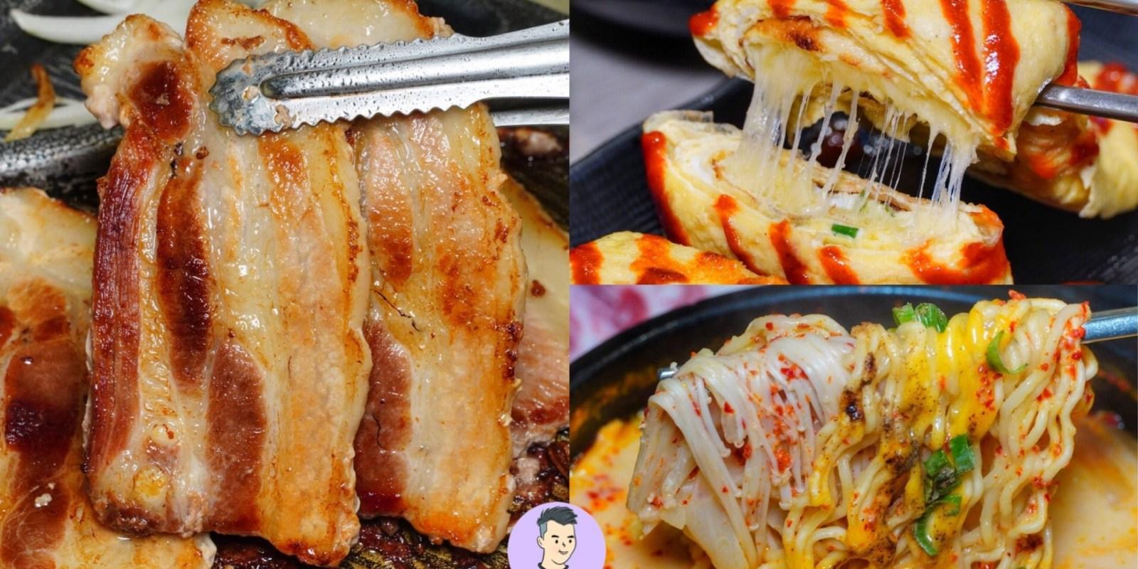 【嘉義美食】嘉義韓式料理「韓宵한 샤오」 開到凌晨1點!隱藏在巷子的實力店 今晚宵夜就決定吃這間!!!