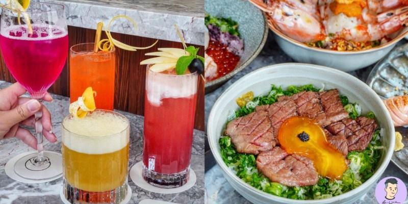 【台南美食】台南最早營業的調酒店「The Mocktail Plan」早上10點就開!阮台南超美特調 喝酒的好地方
