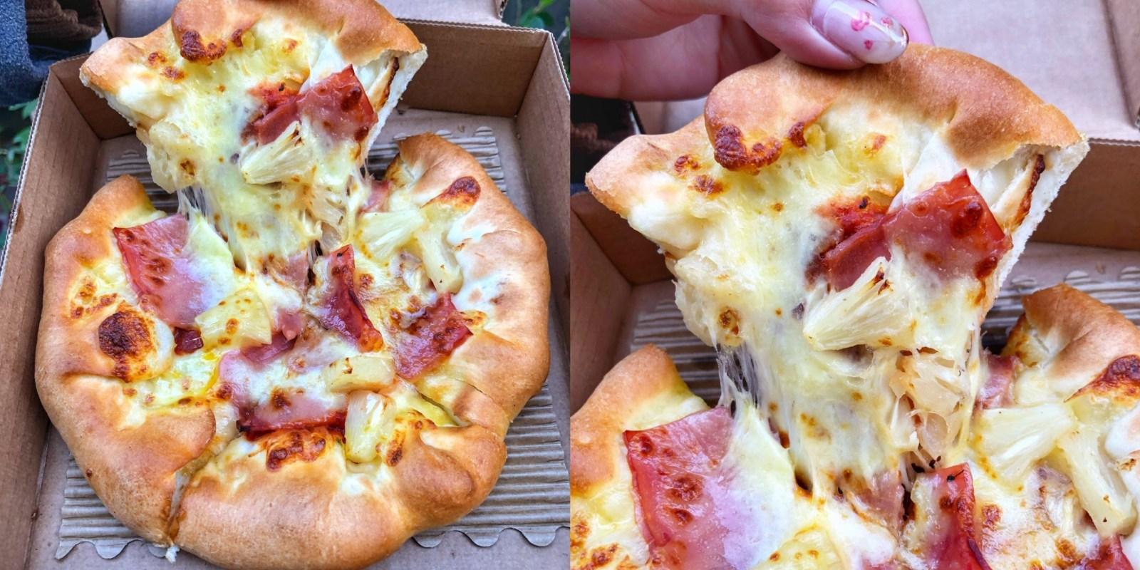 全台必勝客推出限時『買一送一』點筆管麵免費送「夏威夷披薩」優惠只有一個月 直接現賺79元!