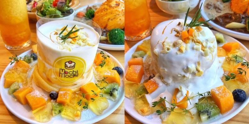 台南美食【Mochi Mochi 鬆餅屋】台南也有DIY手拉「瀑布舒芙蕾」芒果新品登場!超ㄉㄨㄞ氣泡好療癒