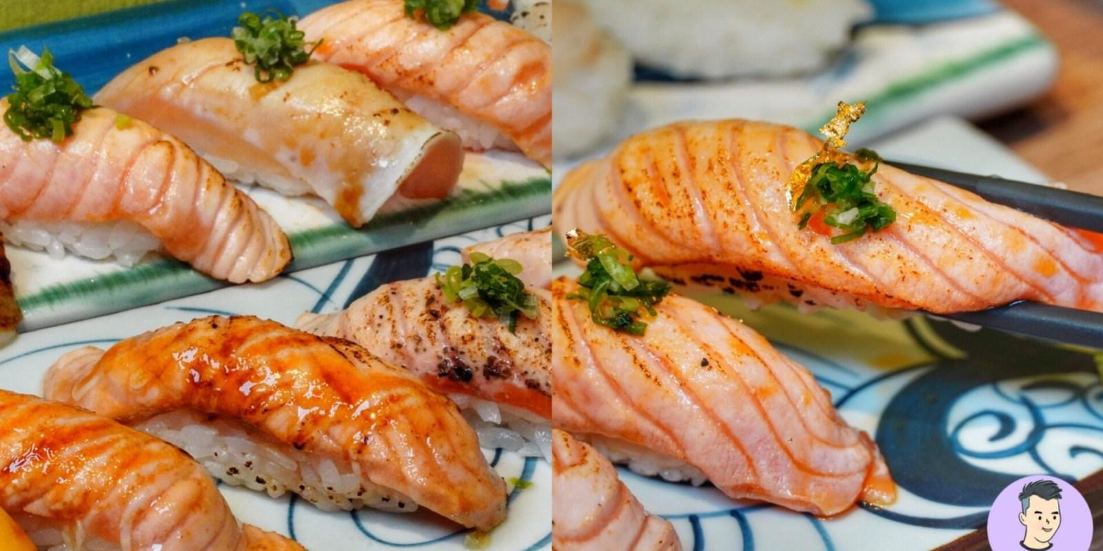 【台南美食】金箔炙燒鮭魚很厲害「立鶴小春日和」新美街隱藏版壽司店!鮭魚肥嫩大貫
