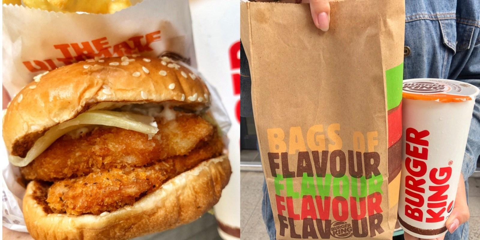 全台漢堡王連續19天「超狂買一送一」又來了,4款漢堡、薯條、可樂等等 通通下殺五折優惠 包吃包喝吃起來!!!