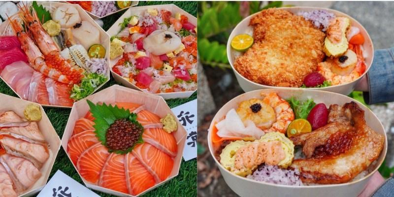 【善化美食】台南超美日式便當「 弁棠BENTO」炙燒鮭魚丼/海陸便當 南科美食外帶推薦 台南美食