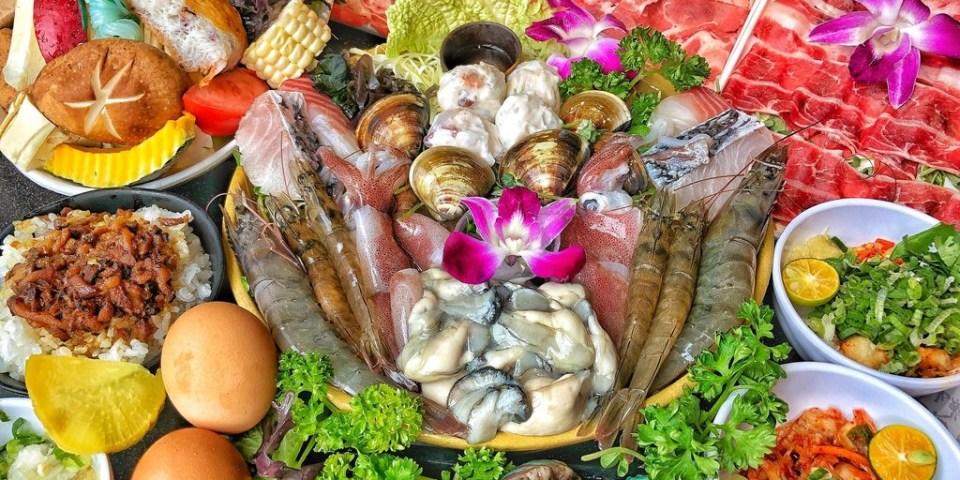 【 台北 ‧ 士林區 】天鍋宴 雙人海陸套餐超澎湃 卡比索冰淇淋吃到飽還免收服務費