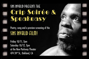 An image that looks like it is a frame of film. A black man on the right looks up to the sky. The text has details of the Crip Soiree and Speakeasy event.