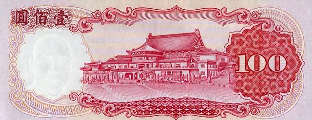台灣威權時期的金融監理邏輯 (系列之二)