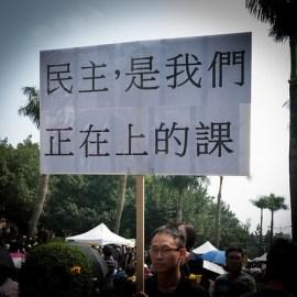 反民主論:菁英政治會比民主政治還要好嗎?