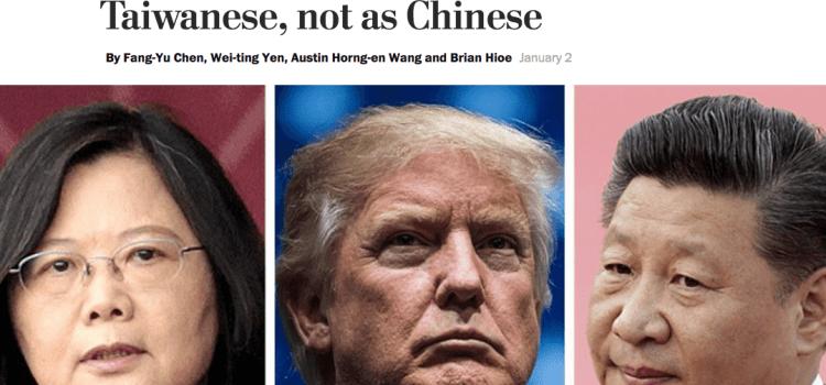 什麼是「現狀」?台灣人視自己為台灣人,不是中國人