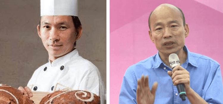 面對中國,台灣人選擇麵包或愛情?