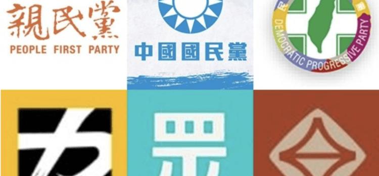 台灣選民對本次不分區立委的興趣,史上最高