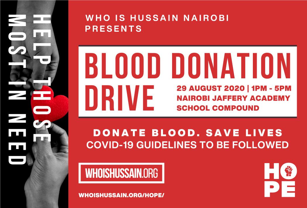 Blood Donation Poster August 2020 1