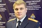 Исаев Андрей Николаевич
