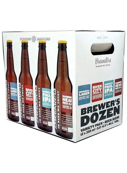 Brewsters Brewer's Dozen Mixed Pack (Cl)