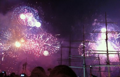 I watched the Macy's fireworks on the 4th July