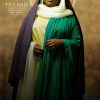 The Prophetess Huldah & The Call to Let Idolatry Go! 💕