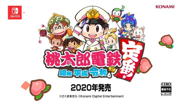 Momotaro Dentetsu Showa, Heisei, Reiwa mo Teiban!