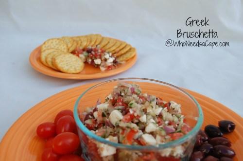 Greek Bruschetta