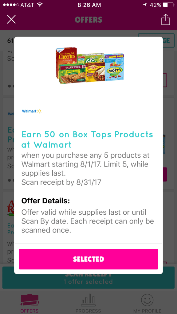Did you know you can Earn Even More Box Tops with the Box Tops Bonus App? You sure can, be sure to let friends and family know too!
