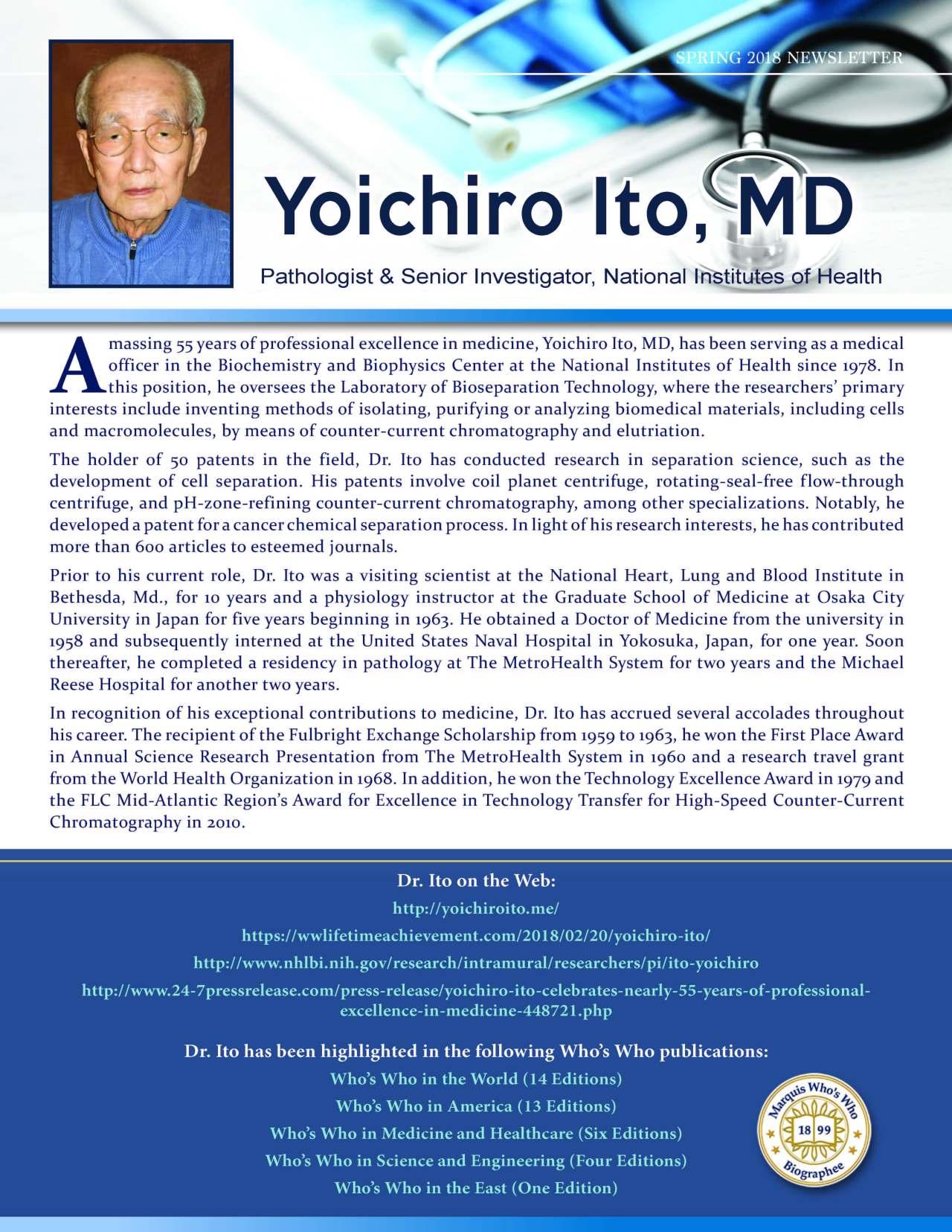 Yoichiro Ito