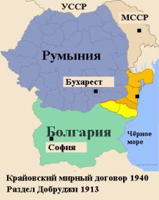 Dobruca in the first half of XX century