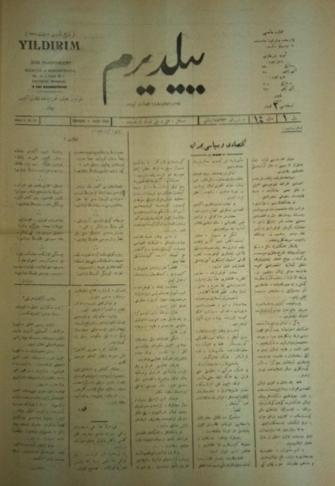 О коллекции малоизвестных довоенных тюркоязычных периодических изданий Румынии (5/5)