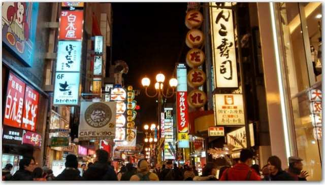 The Streets of Osaka - A Two Week Japan Itinerary