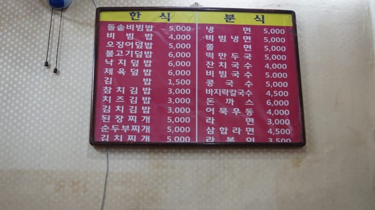 Try to Learn Korean While in South Korea