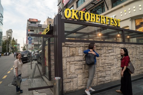 Oktoberfest Bar