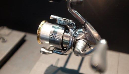 New Shimano 18 Stella – Evolution and Technologies