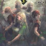 Hakai No Miko (Sebuah Novel Tentang Anak Terkutuk) 21