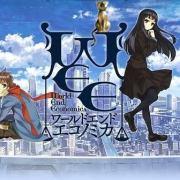 Kampanye Kickstarter Anime World End Economica Mencapai Target 14
